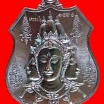 เหรียญพระพรหมมนต์จินดามณี เนื้อทองแดงผิวมันปู หลวงพ่อชู วัดทัพชุมพล