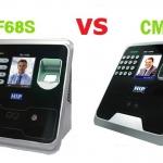 เทียบเครื่องสแกนใบหน้า cmi f65s vs cmi f68s