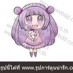 รูปการ์ตูนเด็กผู้หญิง ถือตุ๊กตา