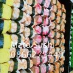 ขายส่ง Mato Sushi