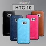 เคส HTC 10 จาก My Colors