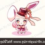 รูปการ์ตูนกระต่าย ผูกโบว์ใส่หมวก น่ารักๆ