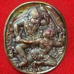 เหรียญหนุมาน ชินบัญชร เนื้อนวะโลหะซาติน (หลังติดจีวรเกศา) หลวงพ่อฟู วัดบางสมัคร