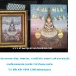 งานศิลปะ วาดภาพเหมือน ภาพจิตรกรรม ภาพลายไทย ภาพพระเกจิ