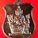 เหรียญพระพรหม รุ่น 13 พรหมประทานพร เนื้อนวะ หลวงพ่อชำนาญ