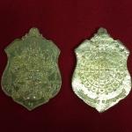 เหรียญเนื้อทองระฆัง พระครูวิจิตรกาญจนาภรณ์ วัดเขาช่องกลิ้ง