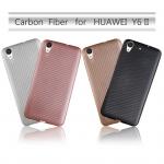 เคส Huawei Y6II Waterproof Design