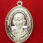 เหรียญหล่อโบราณรุ่นแรก เนื้อเงิน หลวงปู่เจ้าคุณทอง วัดปลดสัตว์