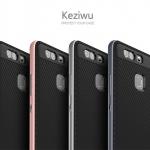 เคส Huawei P9 by Keziwu