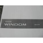 หนังสือ วงจรไฟฟ้า (wiring diagram) รถยนต์ Toyota Windom ปี 98 เครื่องยนต์ 1MZ-FE, 2MZ-FE