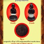 กุมารทองเก้าโกศ สูง 7.5 นิ้ว เนื้อโลหะ ครูบาชัยชนะ
