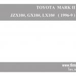 หนังสือ วงจรไฟฟ้า Wiring Diagram เครื่องยนต์ 1JZ-GTE VVTI JZX100 TOYOTA MARK II 1997