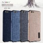 เคส OPPO R9s แบบ TPU+ผ้า จาก Mycolors