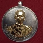 เหรียญวิรุฬจำบัง จิ๊กโก๋เมืองสมุทร(จิ๊กโก๋ใหญ่) เนื้ออัลปาก้าหน้ากากกาหลั่ยทองคำ