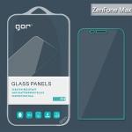 ฟิล์มกระจกนิรภัย ASUS ZenFone Max