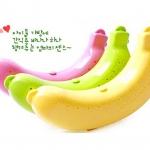 เคสใส่กล้วยหอม