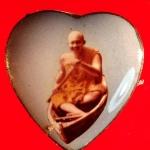 ล็อกเก็ต รูปหัวใจ ปี2556 หลวงพ่อชำนาญ วัดชินวรารามวรวิหาร