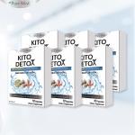 อาหารเสริมลดน้ำหนัก Kito Detox 10 เม็ด * 6 กล่อง