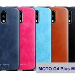 เคส MOTO G4 Plus จาก My Colors