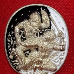เหรียญหนุมาน ชินบัญชร พิเศษ เนื้อเงินเยอรมันลงยา2สี หลวงพ่อฟู วัดบางสมัคร