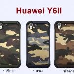 เคส Huawei Y6II(Y62) ลายพรางทหาร NX CASE