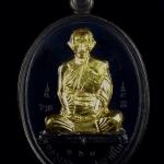 เหรียญพิมพ์รูปไข่ เนื้อนวะหน้าทองคำ หลวงพ่อรวย ปาสาทิโก