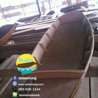 เรือไม้อัด ทนน้ำ ยาว 250 ซม