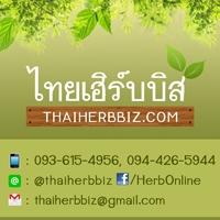 ร้านThaiherbbiz.com