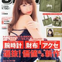 สินค้าพรีเมี่ยมจากนิตยสารญี่ปุ่น