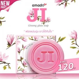 """Amado mini JI สบู่อมาโด้มินิ """"เจไอ"""" สบู่อาบน้ำ ฟองแน่น ขาวได้ทันใจ 1 ก้อน"""