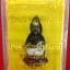 กุมารทองเก้าโกศ สูง 1.3 นิ้ว เนื้อโลหะ ครูบาชัยชนะ thumbnail 5