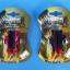 ผ้าเบรค เสือหมอบ BARADINE (471C) thumbnail 2