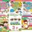 ชุดแบบฝึกแบบหัดอ่าน แบบฝึกอ่าน ก ไก่ กับชาลีและชีวา 3 เล่ม thumbnail 1