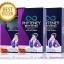 PHYTENEY เชท 3 กล่อง Best Seller Premium thumbnail 1