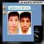 เบบี้สวีส บี-แฮร์เซรั่ม / BABY SWEET B-HAIR SERUM thumbnail 122