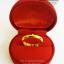 แหวนพูนทรัพย์พลอยนพเก้า หุ้มทองคำแท้ thumbnail 5