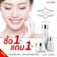 Amado Skin อมาโด้สกิน ชุดบำรุงผิวเพื่อความขาวใสจากเกาหลี thumbnail 1