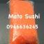 ไข่กุ้งมังกร สีส้ม thumbnail 1