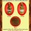 กุมารทองเก้าโกศ สูง 6 นิ้ว เนื้อดิน 7 ป่าช้า สีทอง ครูบาชัยชนะ thumbnail 1