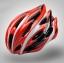 หมวกจักรยาน JIANT thumbnail 1