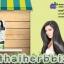 แชมพูดอกอัญชัน แคทเธอรีน สีดำธรรมชาติ 220 มล. thumbnail 2