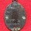 เหรียญหล่อโบราณรุ่นแรก เนื้อเหล็กน้ำพี้ หลวงปู่เจ้าคุณทอง วัดปลดสัตว์ thumbnail 2