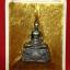 พระกริ่ง9ทศวรรษ ปี2558 เนื้อทองแดงมันปู หลวงพ่อโสธร วัดโสธรวรารามวรวิหาร thumbnail 3