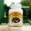 ยาแคปซูลขมิ้นชัน ไดมอนด์เฮิร์บ จิรวรรณสมุนไพร (ขวด) thumbnail 1