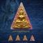 พระพุทธชินราช เนื้อผงพุทธคุณปิดทอง (ระบุสี) หลวงปู่เณรแก้ว คัมภีโร thumbnail 1