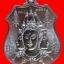 เหรียญพระพรหมมนต์จินดามณี เนื้อทองแดงผิวมันปู หลวงพ่อชู วัดทัพชุมพล thumbnail 1