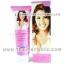 บิวตี้ เบรส ครีม ยันฮี Beauty Breast Cream thumbnail 1