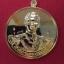เหรียญวิรุฬจำบัง จิ๊กโก๋เมืองสมุทร(จิ๊กโก๋ใหญ่) เนื้อชนวน กาหลั่ยทองคำ thumbnail 1