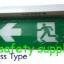กล่องไฟทางหนีไฟ กล่องไฟทางออก ชนิดสลิมไลน์ (Exit Sign Lighting Max Bright C.E.E.Slimline LED Series) thumbnail 1