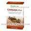 ตังถั่งเฉ้า-พลัส อ้วยอันโอสถ เฮอร์บัลวัน Cordyceps-Plus Herbal One thumbnail 1